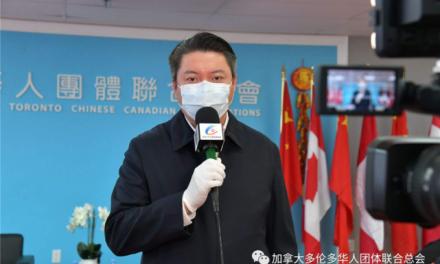 华联总会从中国采购支援加拿大抗疫: 第二批10万个口罩抵达多伦多