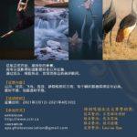 """2021""""肖恩""""杯大西洋摄影金像大奖赛—APA Photography Awards"""