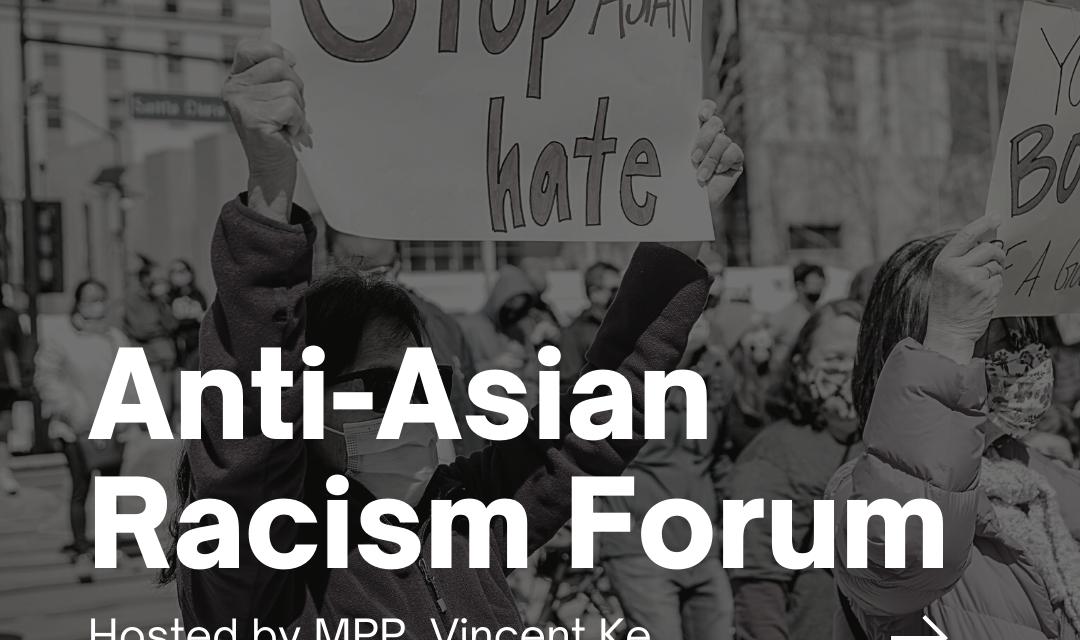 华社抗击反亚裔种族主义